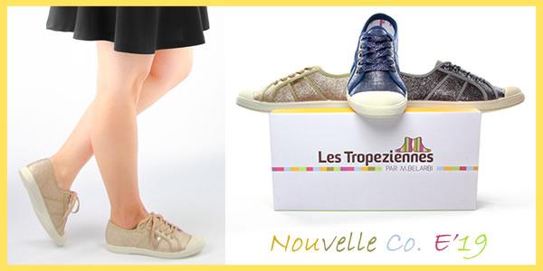 fd3fdbd5a18 Chaussures femme en ligne