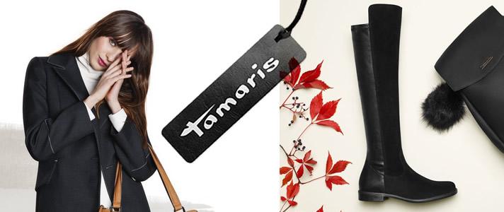 Tamaris nouvelle collection 2018
