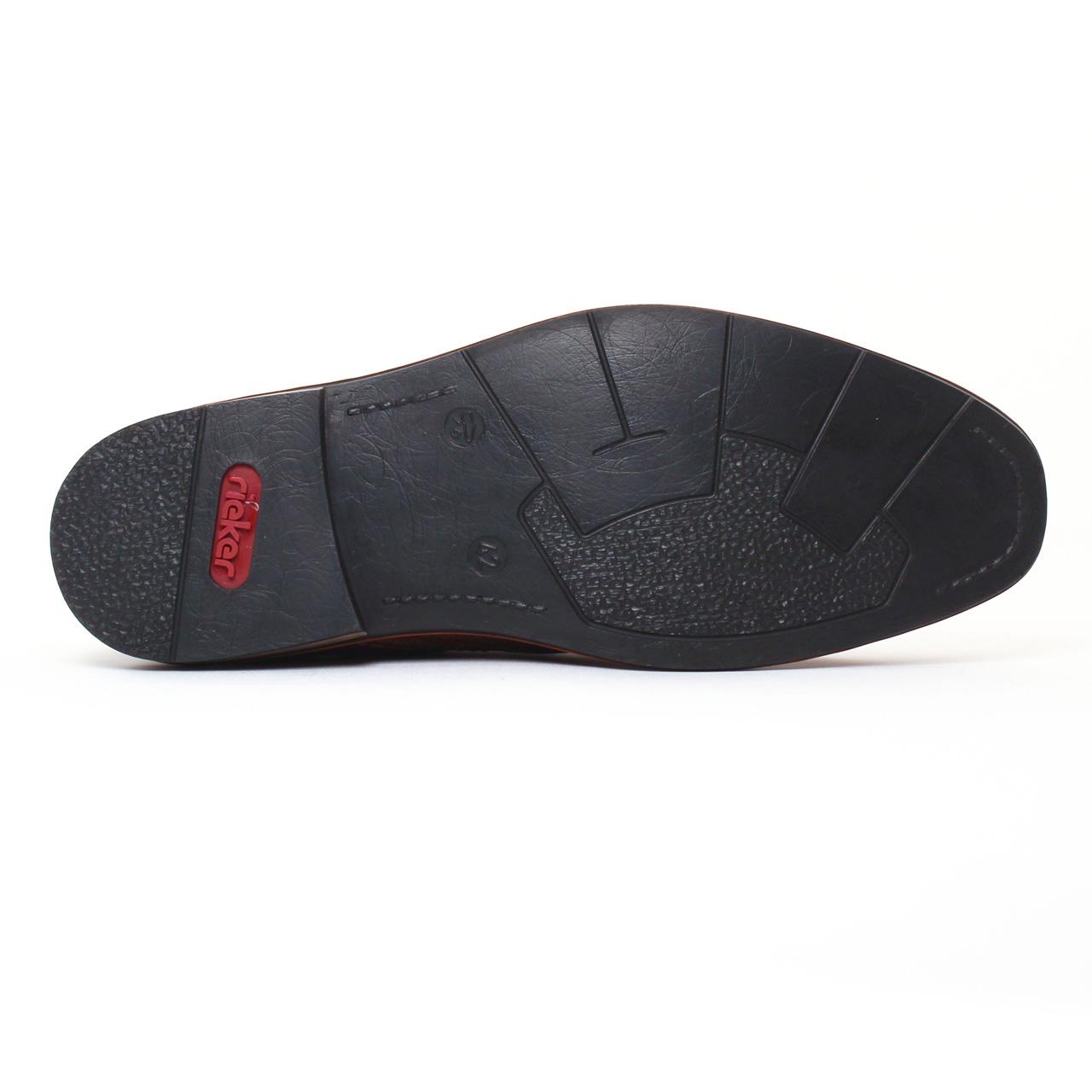 Rieker B1724 Sattel | chaussure montantes marron printemps